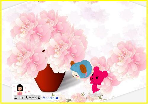 ふわりちゃんⅡ100528-1.PNG