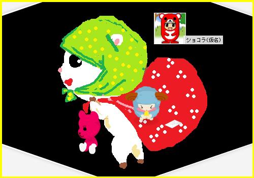 ショコラちゃん100520-1.PNG